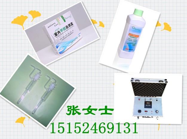 徐州甲醛检测网安利甲醛检测仪
